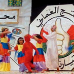 Omani Culture: Overview & Aspects